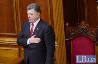 Порошенко призвал украинцев прийти на выборы