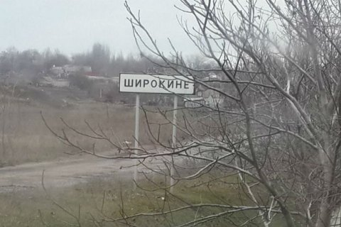 ВШирокино снайпер убил украинского волонтера