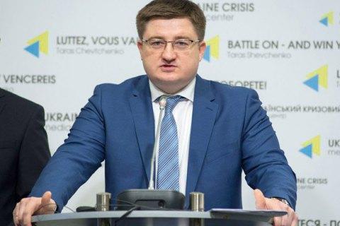 Гройсман объявил официальный выговор главе Госрезерва ипригрозил увольнением