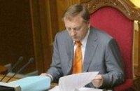 Лавринович открыл утреннее заседание парламента