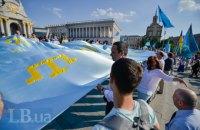 Верховная Рада проголосовала за Крым
