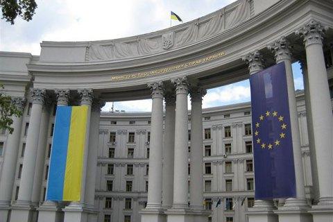 МЗС викликало посла Білорусі через ситуацію з Жаданом