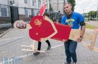 Под посольством России в Киеве требовали лишить ее ЧМ-2018