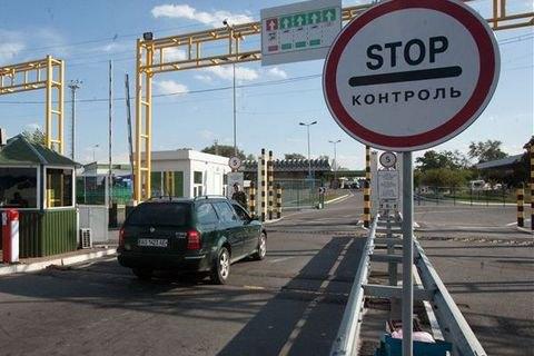 Боевики закрыли собственный пункт пропуска через линию разграничения Украинское КПВВ «Гнутово» заблокировано
