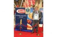 У Туреччині продають макарони в 500-кілограмових упаковках