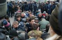 При штурме ОГА в Харькове прострадали 76 человек