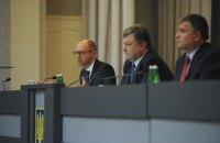 """Яценюк потребовал от МВД сделать """"сто из ста"""" для безвизового режима с ЕС"""