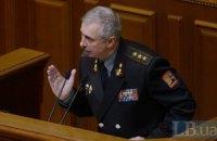 Украина требует от России выполнять минские соглашения, - СНБО