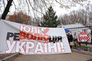 Под киевским судом митингуют 50 сторонников Тимошенко