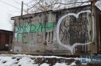Зачем «Киевляне» нужны киевлянам