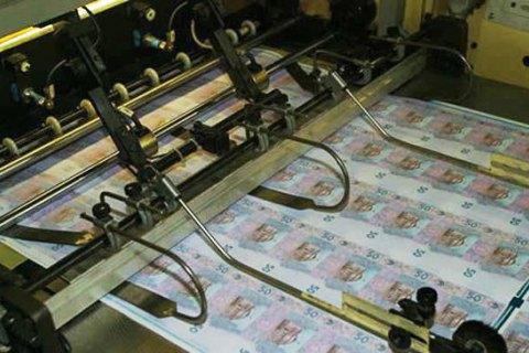 Минфин предлагает повысить прожиточный минимум до 1496 гривен в 2016 году