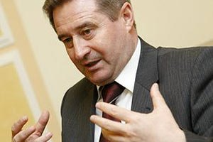 В Украине создана новая левая партия
