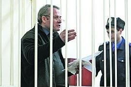 Тюремщики: Лозинский сидит без привилегий
