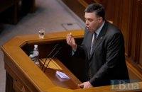 Оппозиция намерена подготовить за ночь пятый закон для Тимошенко