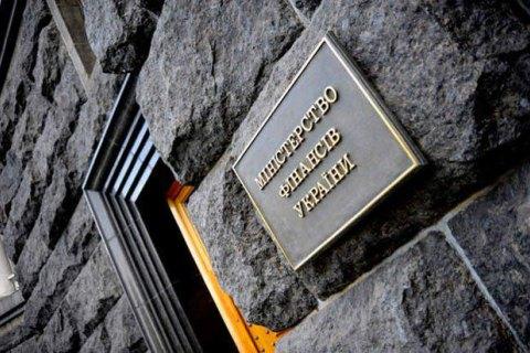 Минфин и кредиторы сошлись на списании 20% долга Украины
