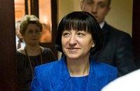 Герега отказалась от мэрских амбиций в Киеве