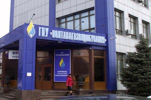 СБУ провела обыски вчетырех филиалах «Укргаздобычи»