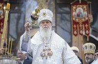 Украинские церкви ведут борьбу за храмы