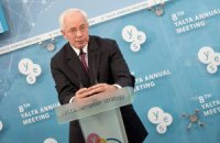 Азаров пообещал классической музыке системную поддержку