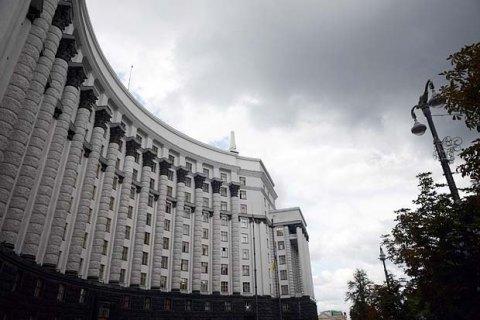 Комиссия высшего корпуса госслужбы советует Кабмину назначить госсекретарем МЭРТ директора юрдепартамента Перевезенцева