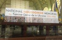 В Вашингтоне помянут жертв Голодомора