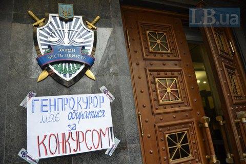Луценко – ГПУ: Брак по расчету