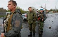 """Телохранитель главаря """"ДНР"""" сдался украинским пограничникам"""