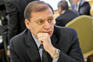 Добкин подал документы в ЦИК для регистрации кандидатом в Президенты