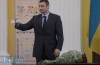 Кличко пообещал отказаться от зарплаты мэра и главы КГГА