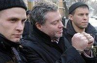 Корнийчука арестовали на два месяца