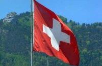 Швейцария признала санкции против России
