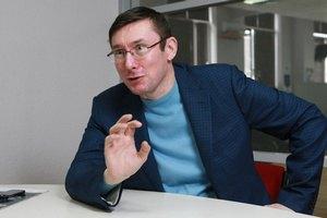 """Луценко: """"Евроинтеграция нужна любой ценой"""""""