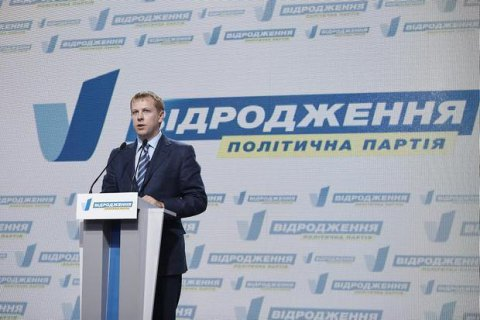 """Партия """"Возрождение"""" решила идти на выборы 25 октября"""