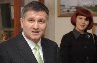 Аваков продал бизнес в Украине