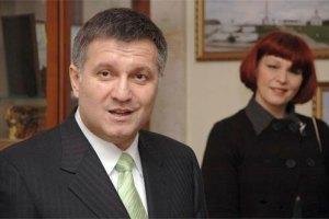 Суд освободил Авакова
