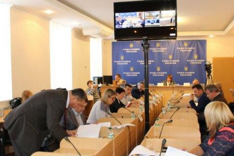 Съезд судей собирается выбрать членов Совета судей Украины