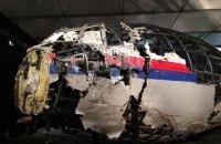 МИД РФ выразил послу Нидерландов неудовлетворенность результатами расследования по MH17