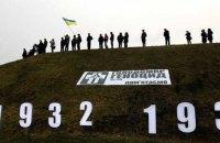 СБУ обнародовала уголовные дела, заведенные на украинцев во время Голодомора