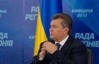Янукович считает, что выплату зарплат должны контролировать правоохранители