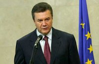 Янукович утвердил план действий по либерализации визового режима с ЕС