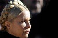 У Тимошенко значительно усилились боли в спине