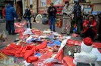 Минюст прогнозирует, что КПУ запретят после 21 июня
