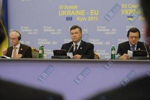 Украина и ЕС завершили переговоры по СА, но пока не парафировали документ