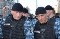 """""""Беркут""""  - в фокусе Дня независимости"""