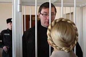 Тимошенко просит о свидании с Луценко