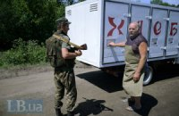 Луганск седьмой день остается без воды и света