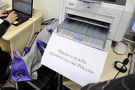 Украинским журналистам на встрече с Путиным не хватило места
