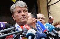 Внук Ющенко будет учиться с дочкой Гриценко
