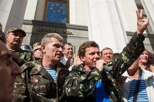 Вибухи у Дніпропетровську хочуть повісити на афганців