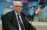 Глава МИД Польши: антиукраинских лозунгов на марше в Перемышле не было